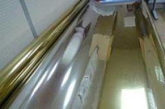 Зеркальная пленка для окон R Gold 25 золото/серебро UltraSolarBlock