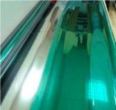 Зеркальная пленка для окон R Green 15 зеленый/серебро UltraSolarBlock