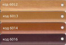 Горизонтальные жалюзи - Холис (основные цвета)