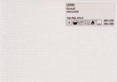 Рулонные шторы - Скрин