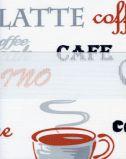 Зебра - Кофе
