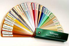 Горизонтальные жалюзи - Магнум (основные цвета)