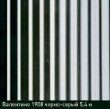Вертикальные жалюзи Пластиковые - Валентино