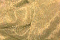 Тюль-дождик (120 см.) - остаток 3,4